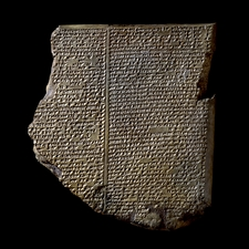 Tablilla del diluvio, relata parte de la Epopeya de Gilgamesh