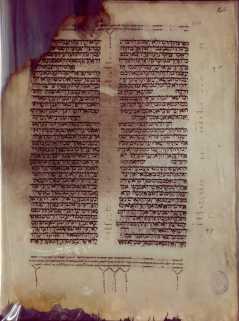 Biblia hebrea conservada en la Biblioteca de la Universidad Complutense de Madrid