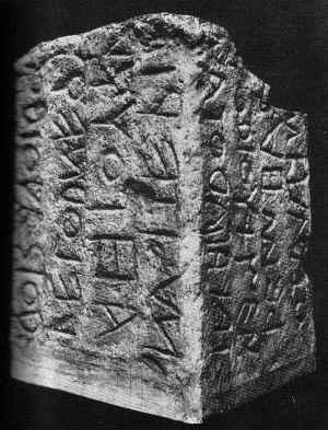 Imagen de Lapis Niger, s. VI a.C. Nexo entre alfabeto griego y latino