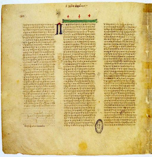 Imagen del Codex Vaticanus