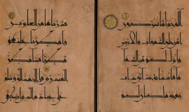 Corán del siglo XI en escritura cúfica oriental