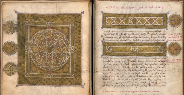 Corán de Sevilla del siglo XIII